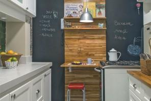 Cocinas estrechas, ideas