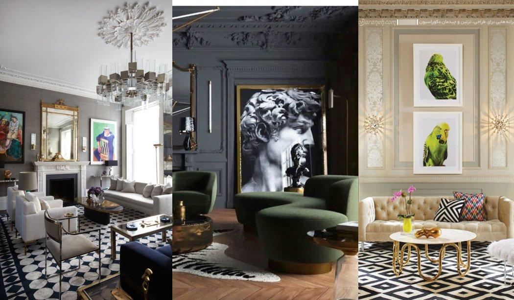 Decoraci n de salones cl sicos inspiraci n 20 fotos - Inspiracion salones ...