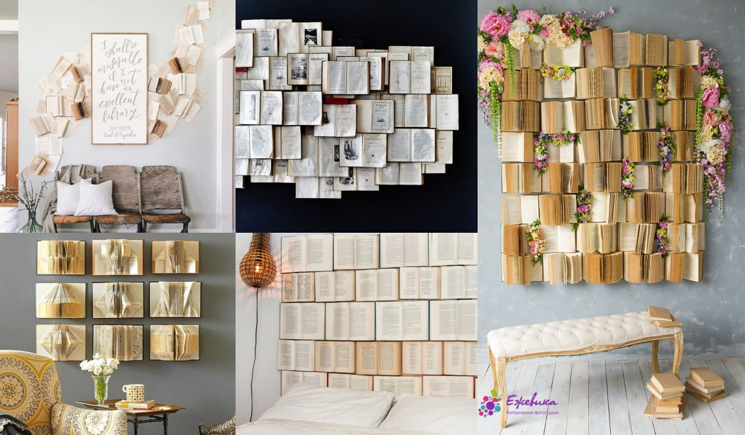 Decorar la pared con libros 11 ideas inspiradoras - Decorar paredes facil ...