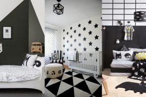 Habitaciones infantiles en blanco y negro (20 FOTOS)