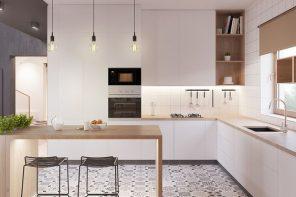 Cómo iluminar tu cocina